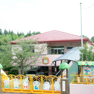 白菊保育園のイメージ